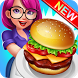 School Girl Restaurant Story: Fever of Cooking by ColorGame Entertainment