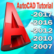 Easy AutoCAD Tutorial -Video by Unique.Apps