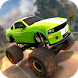 Monster Truck Xtreme Race by ★★★★★ Cheese Hole Games