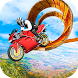 Heavy Bike Impossible Sky Track Stunts by Versatile Games Studio