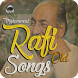 Mohammad Rafi Old Songs by RMA Apps