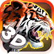 Tiger Simulator 3D by 3D Simulator Games