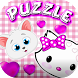 Kitty Puzzles Slide by Pink Tufts