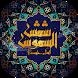والپیپر زنده امام رضا (ع) by ShamimSoft