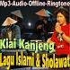 Lagu Islami & Sholawat Kanjeng (Offline+Ringtone) by Zona Islam