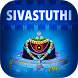 Lord Shiva Songs -Sthuthi-Free by Abirami Digital
