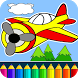 Planes: painting game for kids by Coloring Games