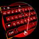 Star S Keyboard Theme