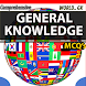 World General Knowledge and Encyclopedia by Modern School