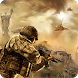 Commando FPS Modern Action Sim by Smart Games Free