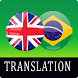 English to Brazil Translation by BhagalApps