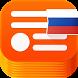 Новости России и мира by Newsstand