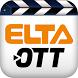 ELTA OTT by 愛爾達科技股份有限公司
