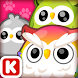 Animal Judy: Owl care by ENISTUDIO Corp.