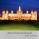 Mysore Tourism App by Amith Nagraj