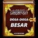 Dosa - Dosa Besar Dalam Islam by Al-Fatih Studio ™