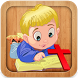 Bible Stories for Children by Ikon Media Software