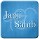 Japji sahib - Audio and Lyrics by AppsByMickey
