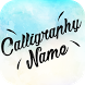 Calligraphy Name Art by Roshiapps