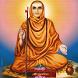 Gurucharitra Kathamrutsaar by Somnath Sonawne