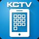 KCTV 모바일 고객센터 by KCTV제주방송