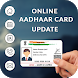 Aadhar Card by Update & Download Adharard