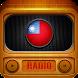 Radio Taiwan Online by Radios Imprescindibles