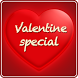 Valentine Special - Card Quote by BMAC Apps