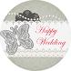 행복컨벤션웨딩 by 어플리케이션 개발 전문기업( KSC소프트)