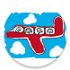 Travel Explore,Flights,Hotels by WeHelp