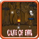 Cave of Evil : Escape Game by Cooking & Room Escape Gamers