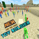 Mod Toy Soldier for MCPE by KozyaXGames