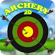 Archery 2D by App Basic