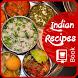 Indian Recipe Book