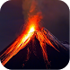 Volcano Wallpapers by Karim Gul