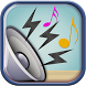 Siren Sounds Ringtones by Ringtones And Sounds