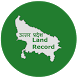 Land Records UP भू अभिलेख 2017 by Ganador