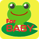 App for babies who like frogs by akihiro station