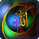 Murottal Al Quran Terlengkap by content musik