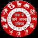 Naam Se Bhavisya Jaane by JD Global Inc.