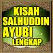 Kisah Salahuddin Ayubi Lengkap by 1001 Hadist Shahih