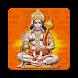 Shri Hanuman Chalisa by VGNArr@Y Soln