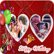 Wedding Dual Photo Frames by Wallpaper Collection