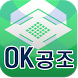OK공조 by Your Home Company
