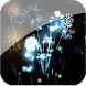 Toddlers Christmas Fireworks by Alyaka