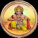 Hanuman Jayanti 2016 by DIAMONDAPPS