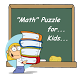 Math Puzzle Games for Kids by HHH Development
