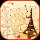 Love Paris Tower Keyboard Theme by Creative Beauty Studio