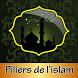 Piliers de l'islam - gratuit by APPS & GAMES
