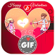 Valentine GIF Collection 2017 by Stranger Foto Ltd